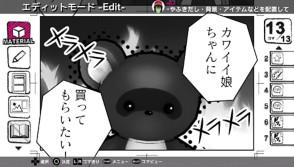 マンガ・カ・ケール_gallery_5