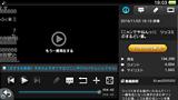 ニコニコ ゲーム画面4