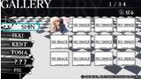 AMNESIA V Edition ゲーム画面2