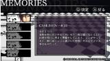 AMNESIA V Edition ゲーム画面5