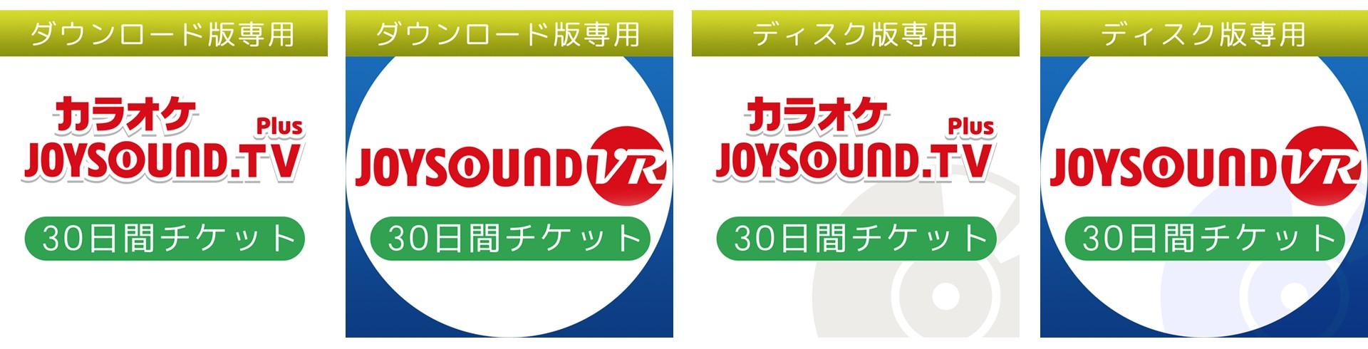 JOYSOUND.TV Plus_body_5
