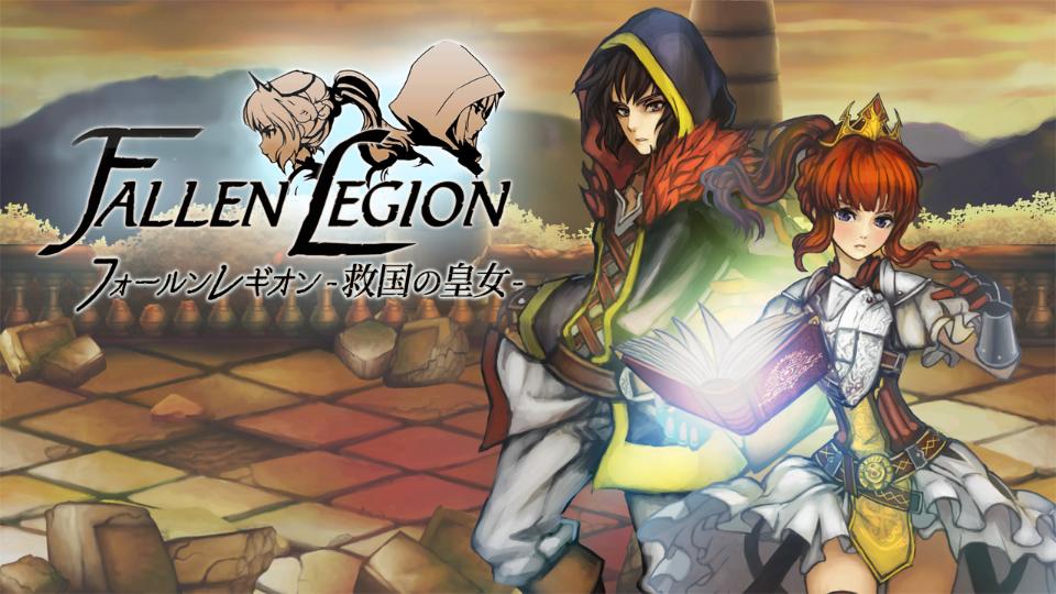 Fallen Legion -救国の皇女-_body_1