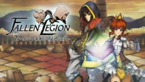 Fallen Legion -反逆の炎-_gallery_2