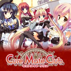 Cure Mate Club ジャケット画像