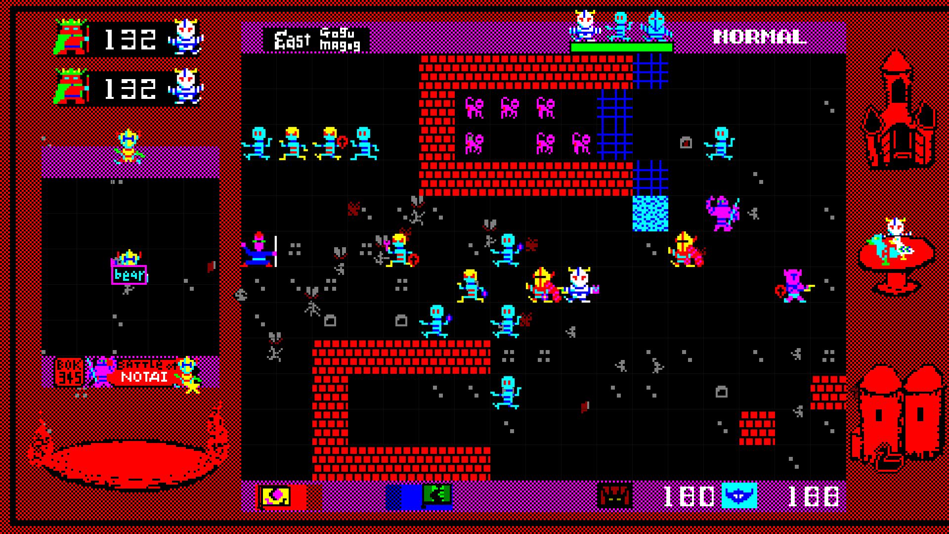 『ボコスカウォーズ2』ゲーム画面