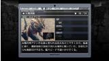 LA-MULANA EX ゲーム画面3