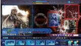 JUDAS CODE ゲーム画面3
