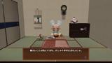 ローラーコースタードリームズ ゲーム画面7