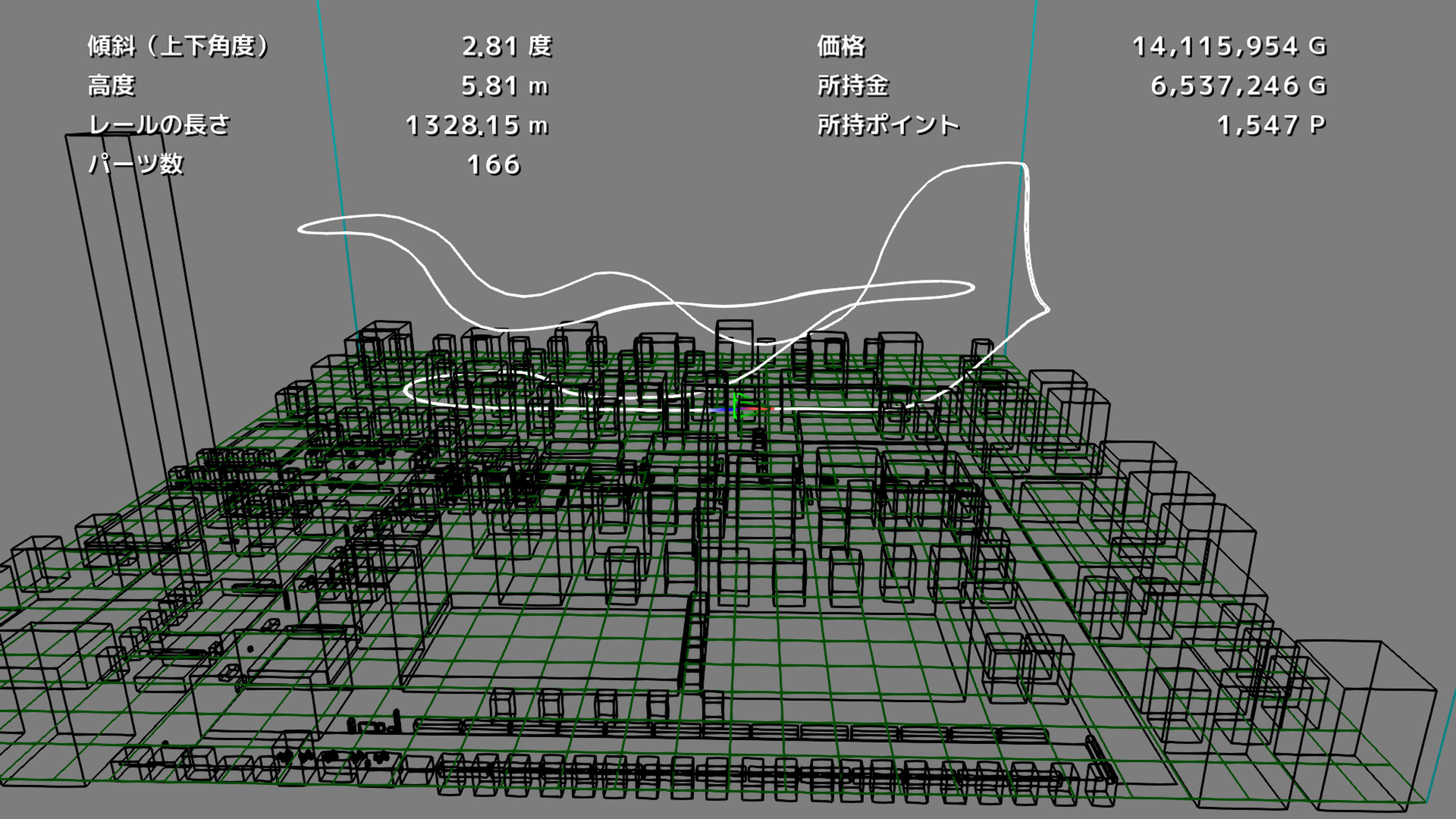 『ローラーコースタードリームズ』ゲーム画面