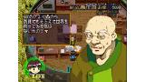 どきどきポヤッチオ ゲーム画面5