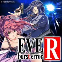 EVE burst error R ジャケット画像