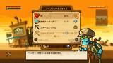 スチームワールド ディグ ゲーム画面2