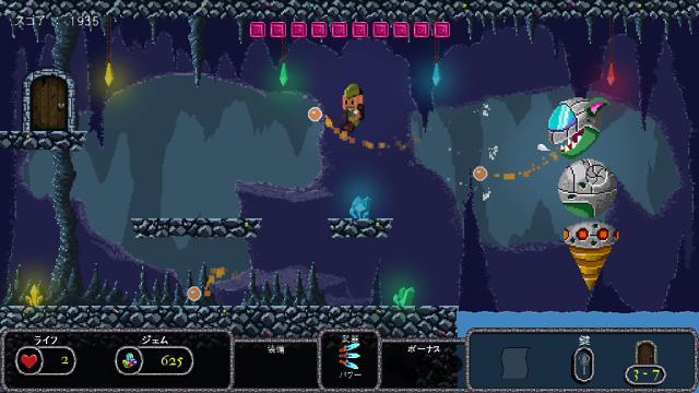 Bard's Gold ゲーム画面2