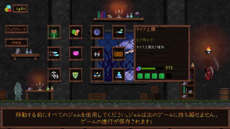 『Bard's Gold』ゲーム画面