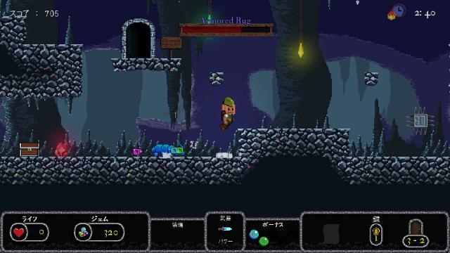 Bard's Gold ゲーム画面5