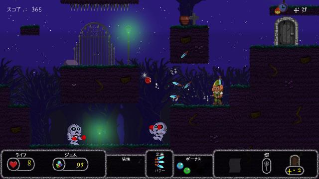 Bard's Gold ゲーム画面6
