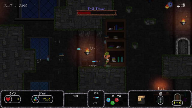 Bard's Gold ゲーム画面7