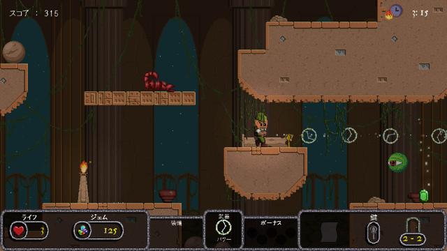 Bard's Gold ゲーム画面8
