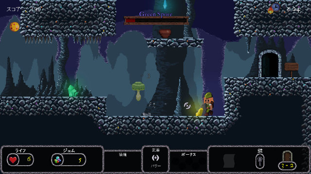 Bard's Gold ゲーム画面9