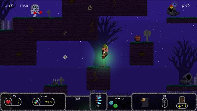 Bard's Gold ゲーム画面10