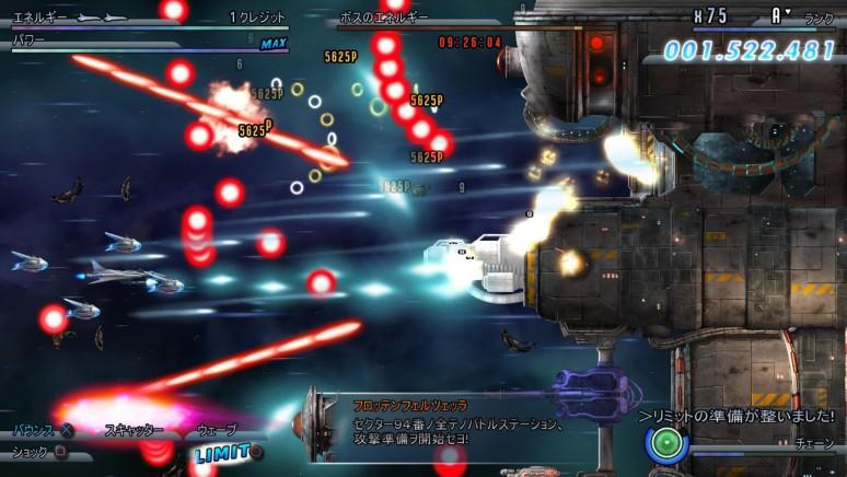 『ゼルドナーエックス2 ~ファイナルプロトタイプ~』ゲーム画面