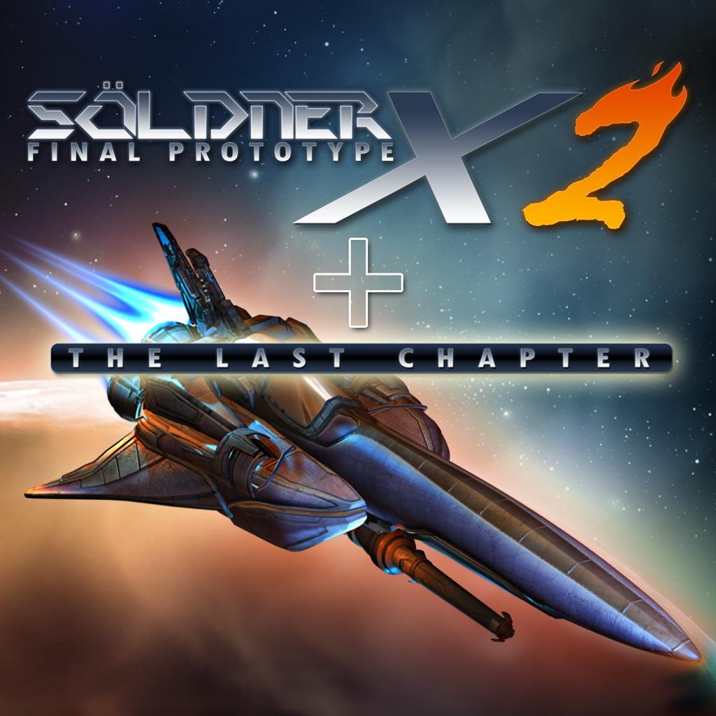 『ゼルドナーエックス2 〜ファイナルプロトタイプ〜【完全版】』ジャケット画像