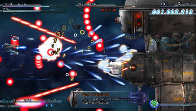 『ゼルドナーエックス2 〜ファイナルプロトタイプ〜【完全版】』ゲーム画面