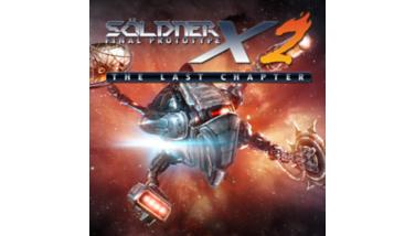 『ゼルドナーエックス2 〜ラストチャプター〜』ジャケット画像