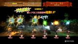 みんなでスペランカーZ ゲーム画面9