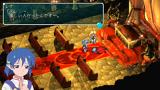 スターオーシャン2 Second Evolution ゲーム画面2