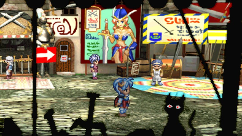『スターオーシャン2 Second Evolution』ゲーム画面
