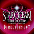 ULTIMATE HITS HD スターオーシャン3 -Till the End of Time- ディレクターズカット