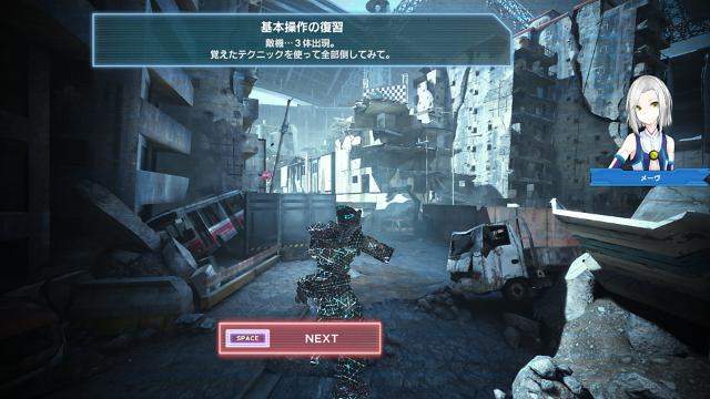 フィギュアヘッズ ゲーム画面4