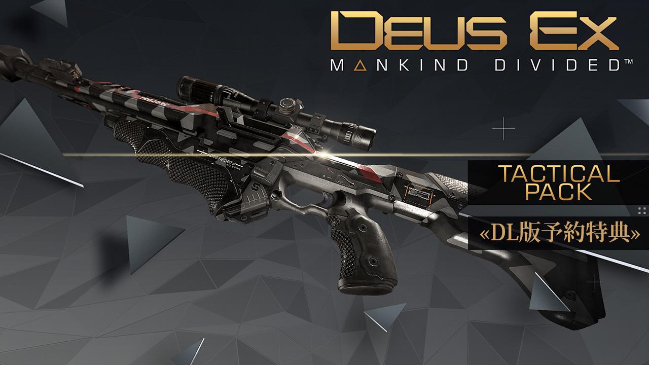 『Deus Ex: Mankind Divided』ゲーム画面
