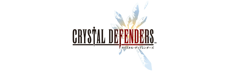CRYSTAL DEFENDERS バナー画像