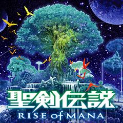 聖剣伝説 RISE of MANA ジャケット画像