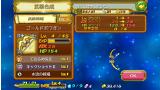 聖剣伝説 RISE of MANA ゲーム画面10