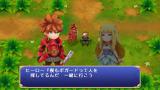 聖剣伝説 -ファイナルファンタジー外伝- ゲーム画面1