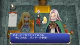 聖剣伝説 -ファイナルファンタジー外伝- ゲーム画面3
