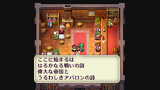 ロマンシング サガ2 ゲーム画面8