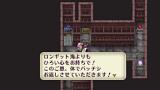 ロマンシング サガ2 ゲーム画面10