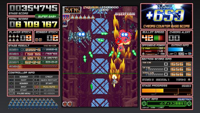 弾銃フィーバロン ゲーム画面7