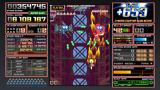 弾銃フィーバロン ゲーム画面6
