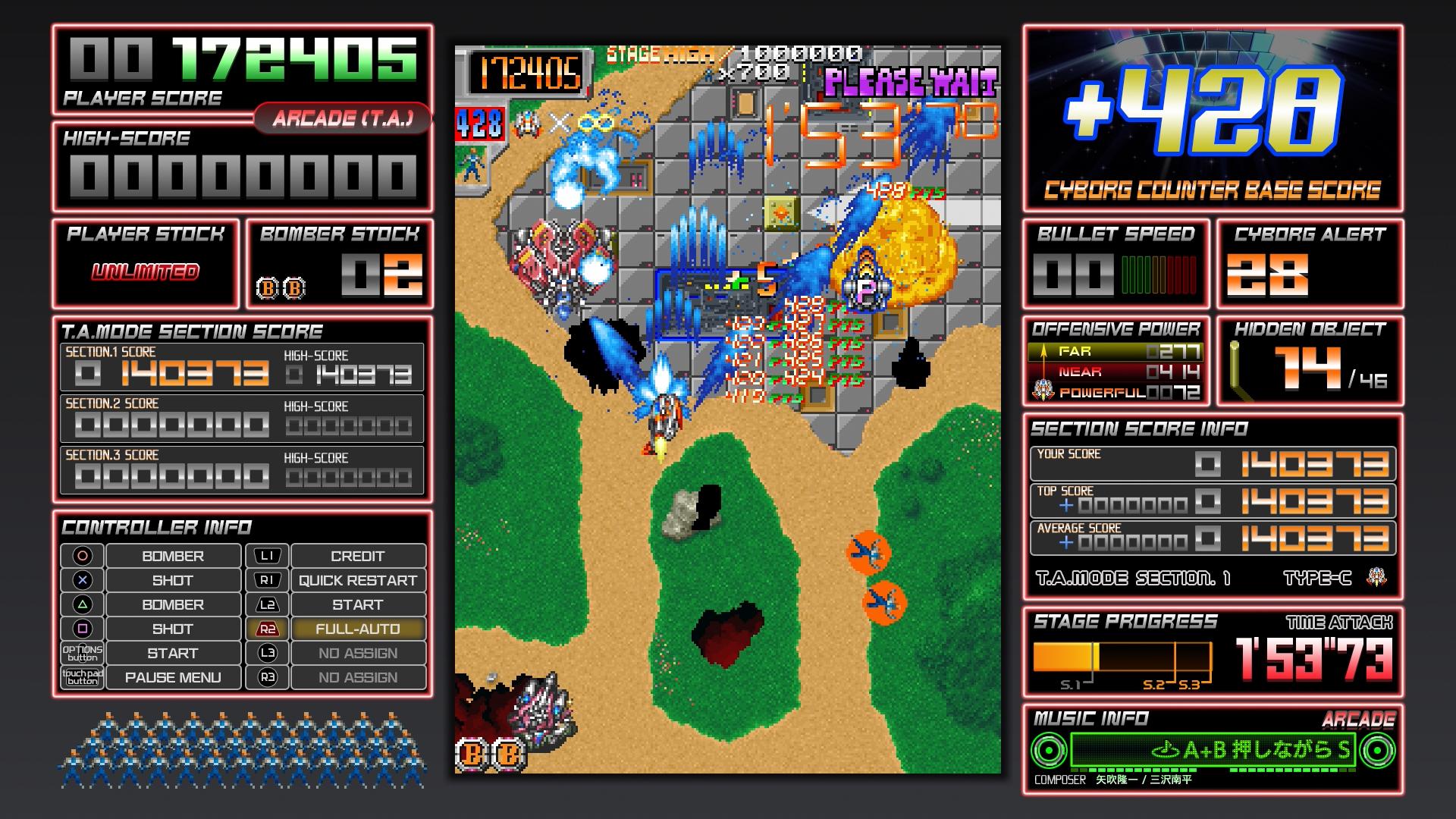 『弾銃フィーバロン』ゲーム画面