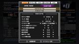 弾銃フィーバロン ゲーム画面4