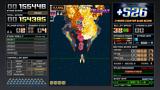 弾銃フィーバロン ゲーム画面1