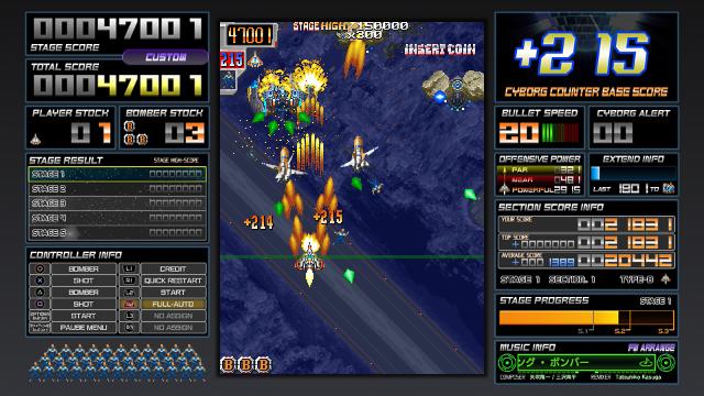 弾銃フィーバロン ゲーム画面3