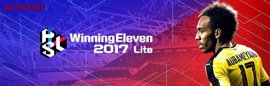 ウイニングイレブン 2017 Lite