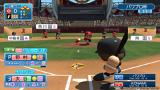 実況パワフルプロ野球 チャンピオンシップ2017 ゲーム画面1
