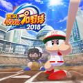 実況パワフルプロ野球 2018